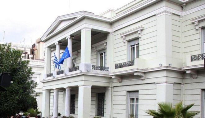 ΥΠΕΞ: Απαράδεκτες οι δηλώσεις αμφισβήτησης της Συνθήκης της Λωζάνης