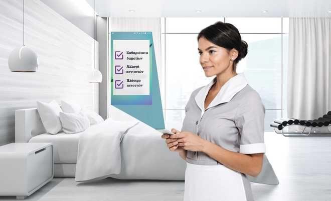 Τα ξενοδοχεία του μέλλοντος είναι ήδη εδώ και σας τα παρουσιάζει η Κωτσόβολος
