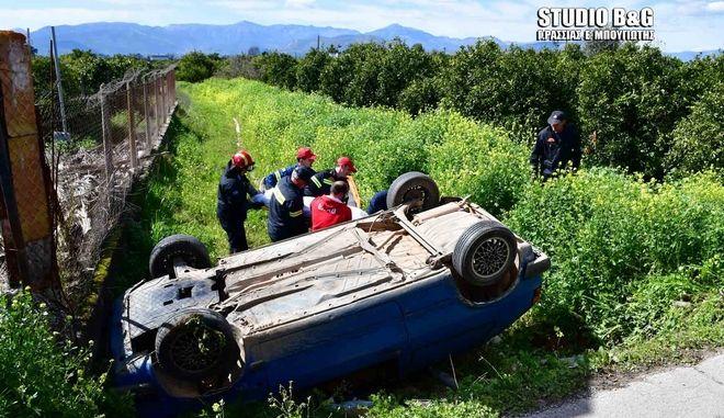 Δυστύχημα με ένα νεκρό στο Ναύπλιο