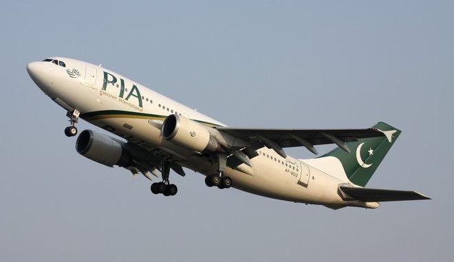 Αεροπλάνο των Πακιστανικών Διεθνών Αερογραμμών