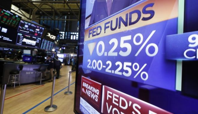 Μείωση επιτοκίων από την Fed