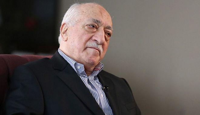 Η Τουρκία ζητά απ' τις ΗΠΑ τη σύλληψη Γκιουλέν