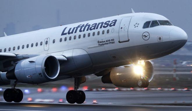 Αεροσκάφος της Lufthansa