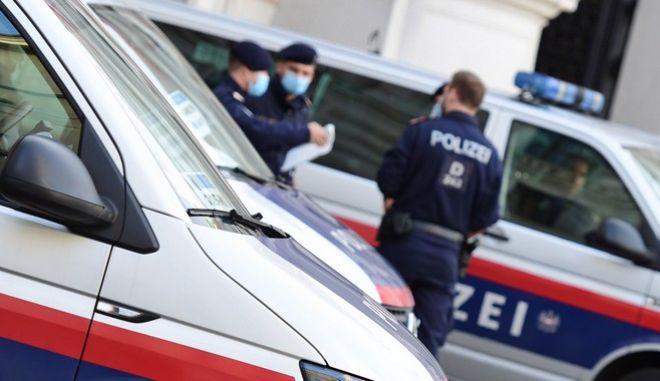Αστυνομία της Αυστρίας