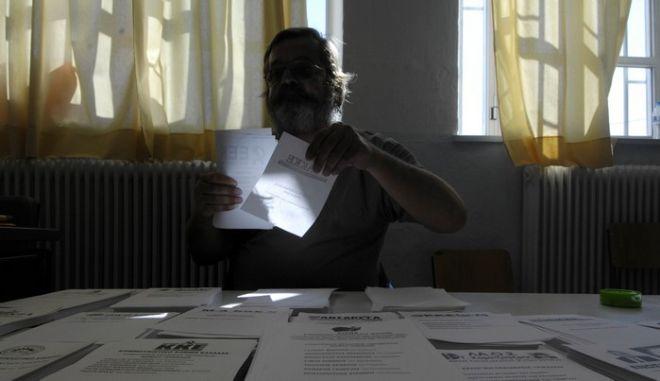 ΤΡΙΚΑΛΑ-ΣΤΙΓΜΙΟΤΥΠΑ- ΕΘΝΙΚΕΣ ΕΚΛΟΓΕΣ 2009-ΨΗΦΟΦΟΡΙΑ .