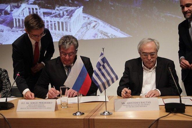 Εγκαίνια των πρόδρομων εκθεμάτων από το Μουσείο Ερμιτάζ, στο Νέο Μουσείο Ακρόπολης την Παρασκευή 11 μαρτίου 2016, από τον Υπουργό Πολιτισμού και Αθλητισμού Αριστείδη Μπαλτά και τον Αντιπρόεδρο της Ρωσικής Ομοσπονδίας Σεργκέι Πριχόντκο, σηματοδοτώντας την έναρξη του προγράμματος εκδηλώσεων του