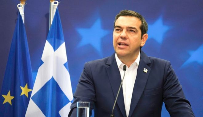 Φωτό αρχείου; Ο Πρωθυπουργός Αλέξης Τσίπρας