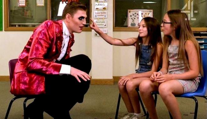 Παιδιά συναντούν Drag Queen και οι αντιδράσεις τους είναι μάθημα ζωής