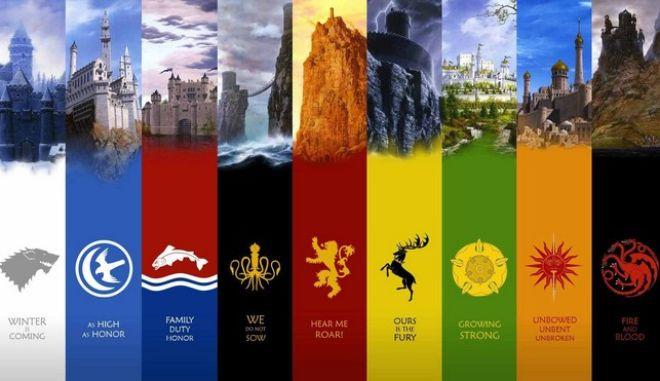 Game of Thrones κουίζ: Πόσο καλά γνωρίζεις τις σημαίες του Westeros;