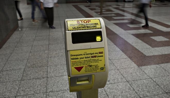 Χειρόφρενο σε μετρό, ΗΣΑΠ και τραμ