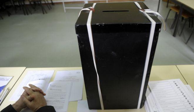 Ευρω-εκλογές 2014 και ακροδεξιά ψήφος
