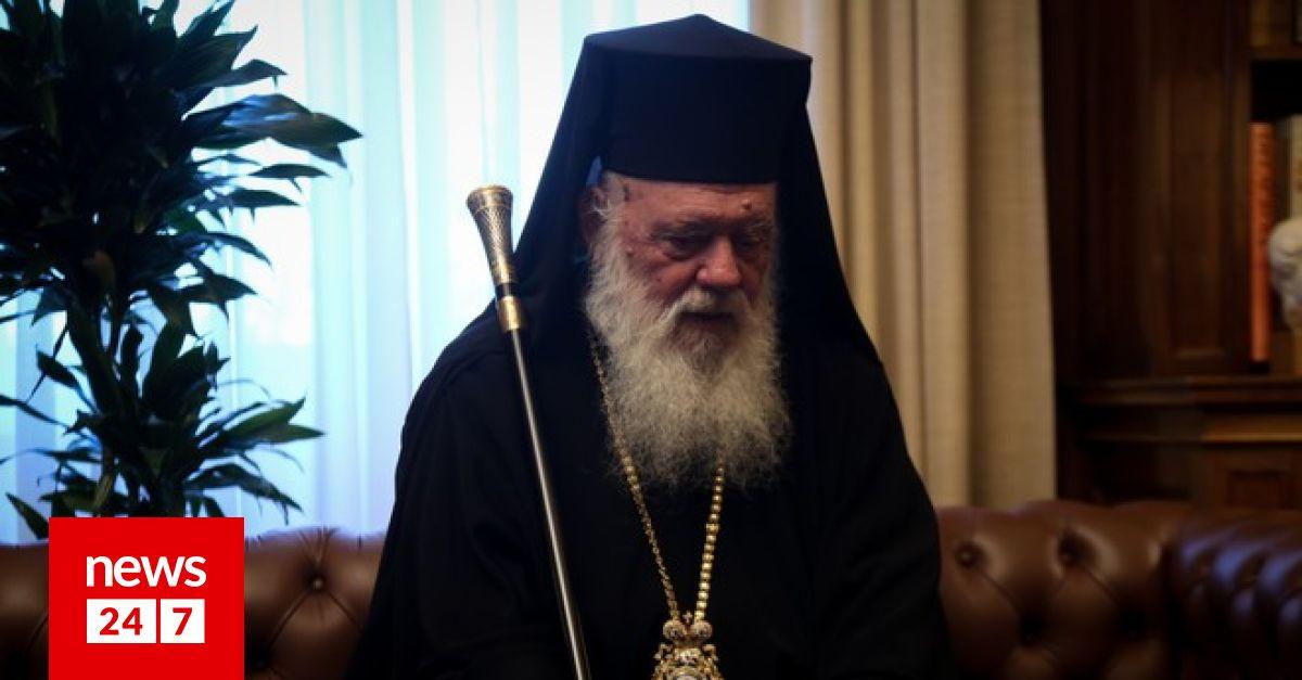 Στο νοσοκομείο με κορονοϊό ο Αρχιεπίσκοπος Ιερώνυμος – Νοσηλεύεται σε Μονάδα Αυξημένης Φροντίδας – Κοινωνία