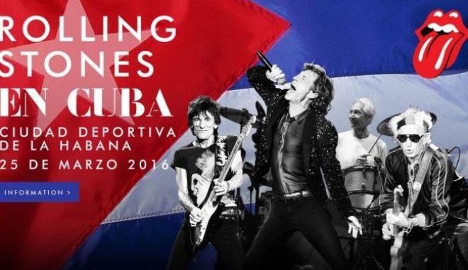 Οι Rolling Stones στην Αβάνα