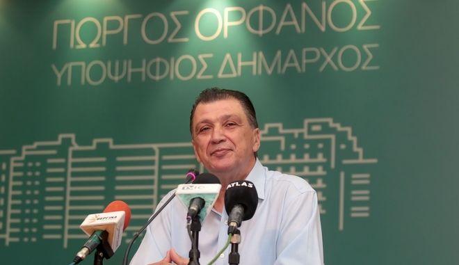 Υποψήφιος για το δήμο Θεσσαλονίκης ο πρώην βουλευτής της ΝΔ Γιώργος Ορφανός