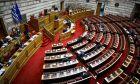 Συζήτηση στην Ολομέλεια της Βουλής.