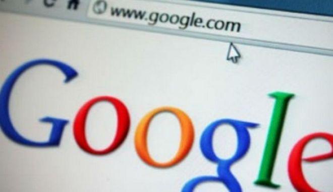 Νέο χαστούκι για Google από Ισπανία. 900.000 ευρώ πρόστιμο για παραβίαση της προστασίας της ιδιωτικής ζωής