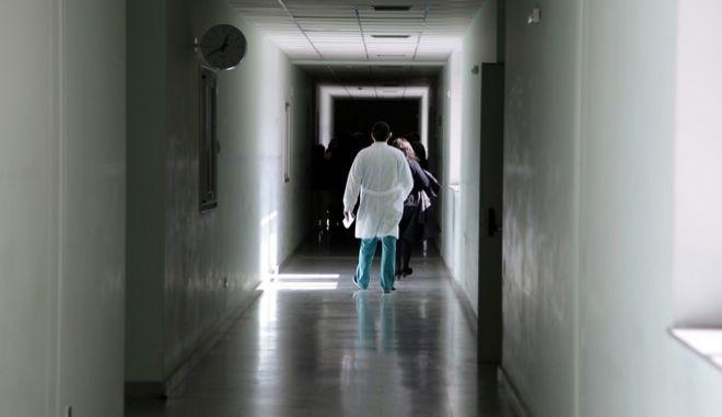 Νοσοκομείο της Αθήνας.