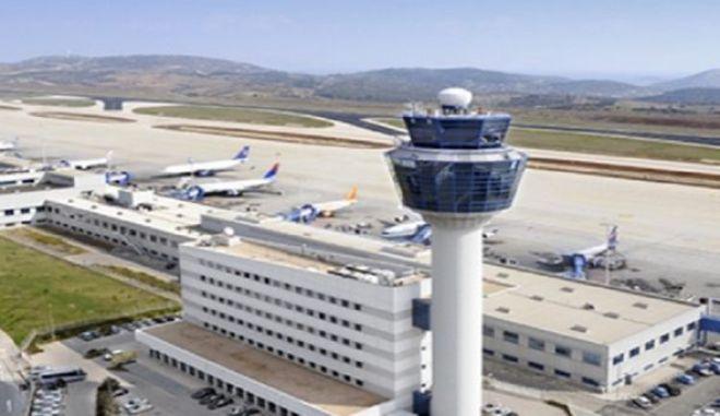 Ο διεθνής αερολιμένας Αθηνών