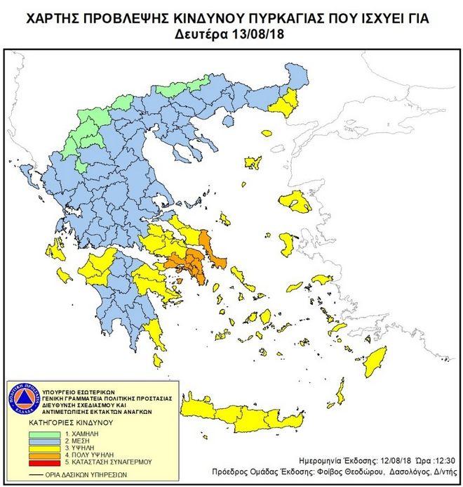 Πολύ υψηλός κίνδυνος πυρκαγιάς στην Εύβοια και την Αττική
