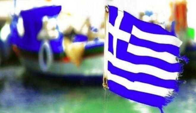 Έλληνες της ντροπής, Έλληνεςτης περηφάνιας