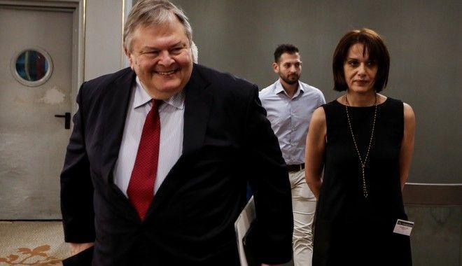 Διήμερο Συνέδριο  Η Ελλάδα μετά ΙΙΙ με θέμα