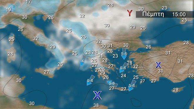 Αλλάζει ο καιρός: Έρχονται βροχές και συννεφιά
