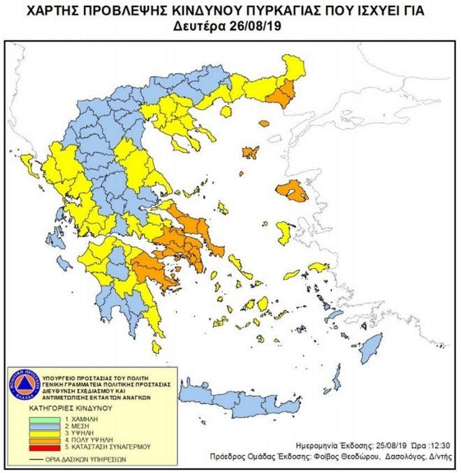 Χάρτης πρόβλεψης κινδύνου πυρκαγιάς για αύριο