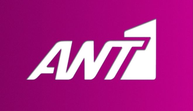 ΑΝΤ1: Όλο το πρόγραμμα για τη σεζόν 2020 - 2021