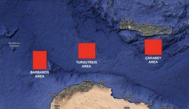 """Οι Τούρκοι έβγαλαν NAVTEX μέχρι Μάλτα με """"σημαδιακές ονομασίες"""""""