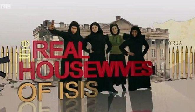 Βίντεο: Οι 'νοικοκυρές του ISIS' μαλώνουν γιατί φορούν το ίδιο γιλέκο αυτοκτονίας