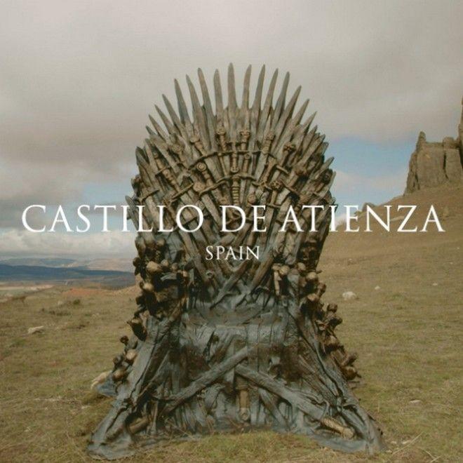 Ο Θρόνος της Χαράς, στην Ατιένζα της Ισπανίας