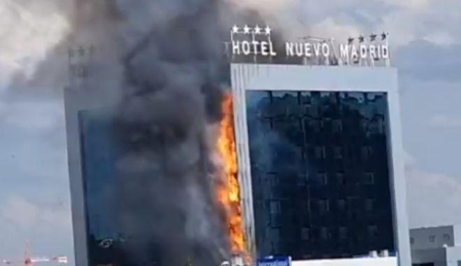 Μαδρίτη: Μεγάλη πυρκαγιά σε ξενοδοχείο - Εικόνες που προκαλούν τρόμο