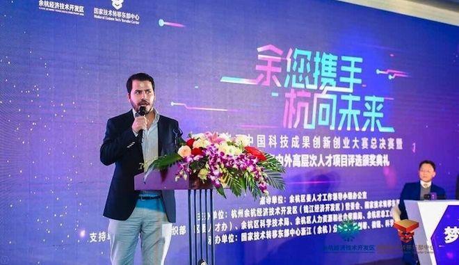 Ελληνική start up ανταγωνίστηκε με 700 κινεζικές και κέρδισε το βραβείο μέσα στην Κίνα