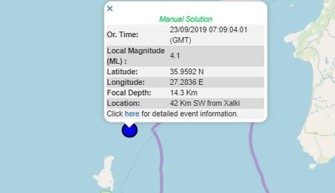 Σεισμός τώρα 4,1 Ρίχτερ ανάμεσα σε Κάρπαθο και Ρόδο