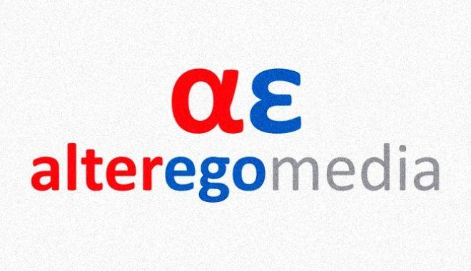 """H Alter Ego Media επέστρεψε τα χρήματα για το """"Μένουμε Σπίτι"""""""