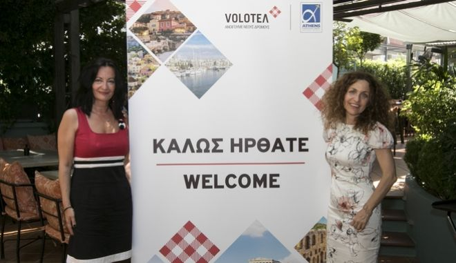 Volotea: Επιστροφή στις πτήσεις από την Ελλάδα
