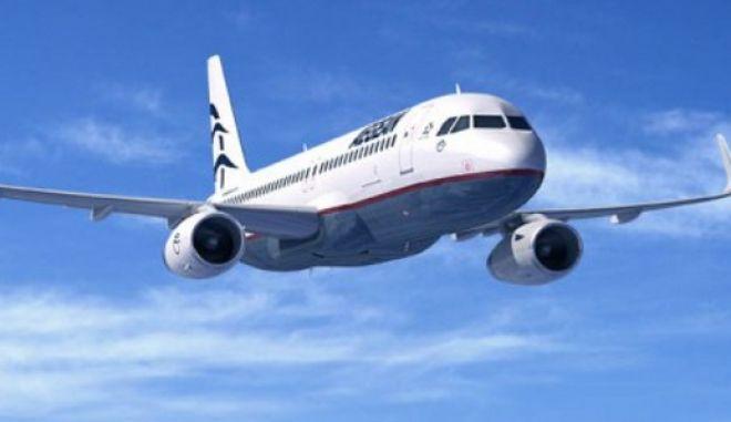 Η σκευωρία της Aegean Airlines