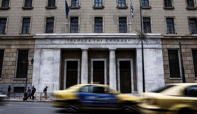 Καταθέσεις 1,5 δισ. ευρώ 'έφυγαν' λόγω ψυχολογίας τον Ιανουάριο