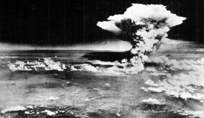 Αποτέλεσμα εικόνας για ατομική βόμβα χιροσίμα