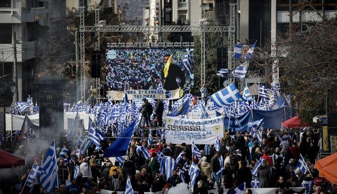 Συλλαλητήριο ενάντια στη συμφωνία των Πρεσπών από παμμακεδονικές οργανώσεις και επιτροπές στο Σύνταγμα.