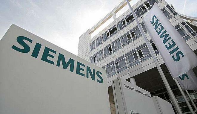Συζητήθηκε η υπόθεση Siemens στο ΣτΕ