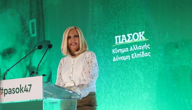 Η πρόεδρος του Κινήματος Αλλαγής, Φώφη Γεννηματά.