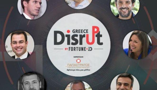 Disrupt Greece 2018: Τι κοιτούν οι ειδικοί της αγοράς όταν αξιολογούν μια startup