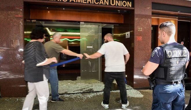 Επίθεση από αγνώστους πραγματοποιήθηκε στα γραφεία της Ελληνοαμερικανικής Ένωσης στην οδό Μασσαλίας 22 στα Εξάρχεια
