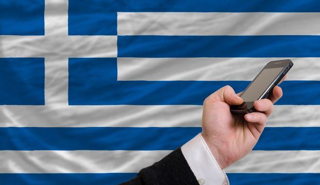 Έλληνες και smartphones