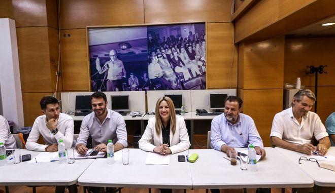 Στιγμιότυπο από τη συνεδρίαση του Εκτελεστικού Πολιτικού Συμβουλίου του Κινήματος Αλλαγής