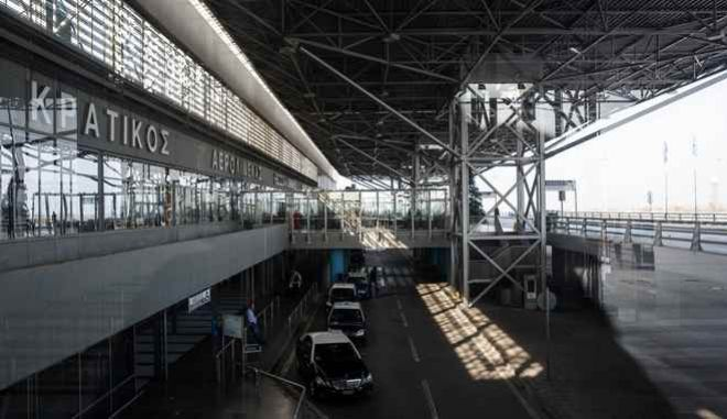 """Makedonia"" airport in Thessaloniki, Greece on December 15, 2015. /  """", , 15  2015."