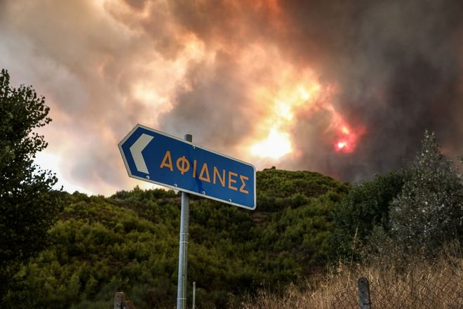 Φωτιά στη Δροσοπηγή