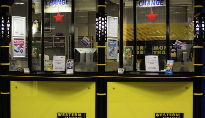 Ξεκινά (ξανά) η λειτουργία 270 καταστημάτων Western Union στην Ελλάδα