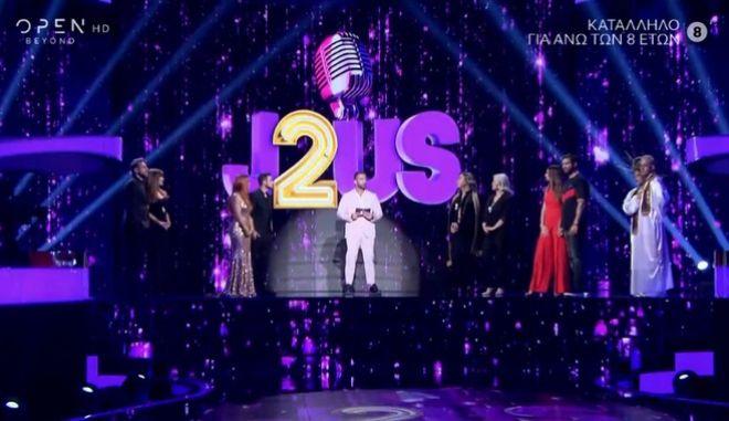 J2US: Οι ανατροπές, οι live εμφανίσεις και τα ζευγάρια που πέρασαν στον τελικό